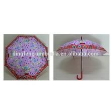 Beautiful frilled lady's POE dome shape umbrela/ transparent lover's umbrella
