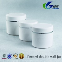 Plastic cosmetic double wall jar ,manufacturer wholesale 100g luxury empty container for cosmetics
