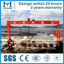 Double girder gantry crane used in shipyard portal crane for sale