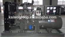 Hot sales 18KW diesel generators with good price