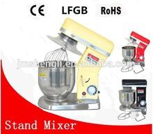 7L planetary food mixer/cake mixer/cream mixer