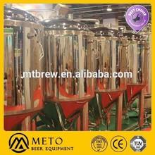 300l pub beer equipment 300l bar brewing equipment mini beer keg bottling machine