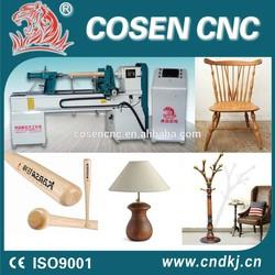 turning milling cnc lathe/automatic wood bead making machine/brush machine wood baseball bat