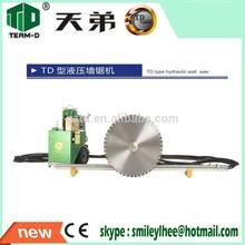 hydraulic power cutting tool Team-D TD001B hydraulic wall saw machine