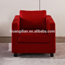 latest design customized modern colorful sofa armchair