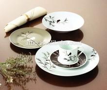 19pcs Portuguese Fine Porcelain Dinnerware Set with Leaves Design for 6person