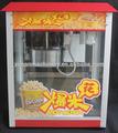 Cinema de máquina de pipoca/pipoca automática encher e selar machine