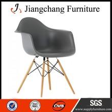 European Style Eames Chair Home Furniture Wholesale JC-I 117