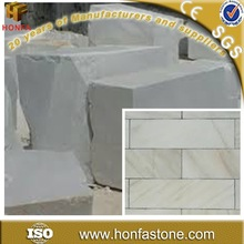 20 years factory cheap raw carrara marble blocks for sale