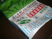 BOPP laminated pp woven bags/sacks for 50 kg fertilizer bags