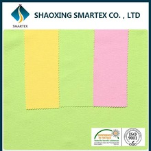 Suiting fabric supplier Fabric wholesale Cheap Rayon crepe fabric