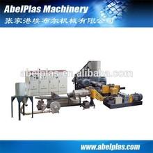 pp pe film granulating machine/plastic film pelletizing machine