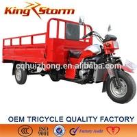 2015 new best quality 150cc/175cc/200cc three wheel electric motor bike