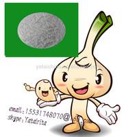 Animal Feed Additive for Poultry &garlicin powder