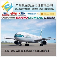 Air Cargo Shipping Service from China to Lagos, Nigeria