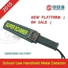 Hot sale handheld metal detector