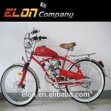 light weight 60cc petrol bike with single kick stand (E-GS103red)