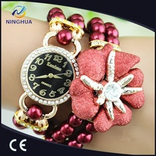 Flower colorful strap luxury women vogue watch