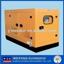 Silent diesel generator 20kw for hospital