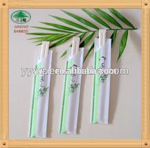 Alibaba golden supplier bamboo tensoge chopstick Chinese sticks
