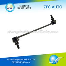 51320-S0X-A02 Genuine MDX Auto Stabilizer Rod