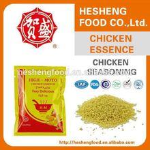 Nasi nice food essence for cook