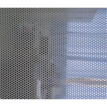 Glass sticker one way vision