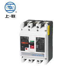 Good Quality 100A Electrical Circuit Breaker Electrical Moulded Case Circuit Breaker