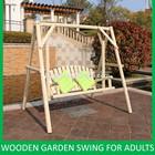 outdoor wooden garden swings for adults