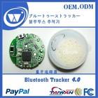 New Product cc2540 module bluetoth key finder module