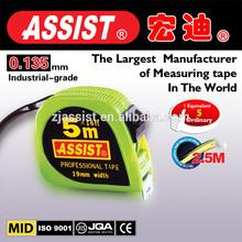 ABS case metric inches waterproof /shockproof measure tape steel tape