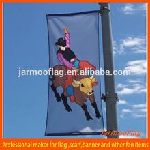 OEM big light pole banner