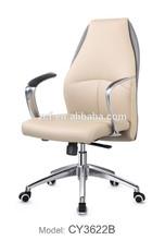 CY3622B Fashion Unique Modern Office Chair