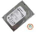Disco duro portátil de 2 TB 3.5 pulgadas SATA3.0 7200 rpm 64 MB interna conductor del disco duro