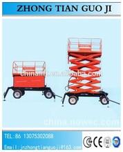 10m 300kg hydraulic scissor lift cylinder/used cheap mobile scissor lift/ever-eternal scissor lift