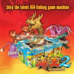 yuehua software ocean king 2 original IGS fishing game machine