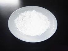 Vitamin B5 CAS:81-13-0