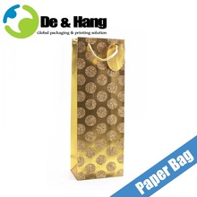 Retail Paper Shopping Bags,Custom paper retail bags,Luxury paper bags creation