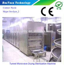 Food Dehydrator Machine / Sterilizer Machine / Fruit Drying Machines