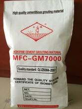 Microfine cement (type:MFC-GM7000)