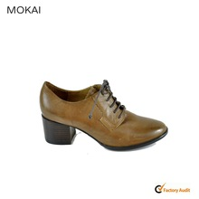 MK014P-1- Yellow Brown dress shoe 2015