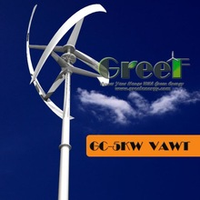 New Arrived!low start wind speed Household 5kw vertical axis wind turbine