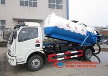 De alta pressão esgoto a lavagem de veículo, Vácuo caminhão de sucção de esgoto