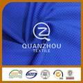 China fornecedor oeko- tex certificada baratos jacquard verificar tecido para revestimento