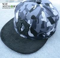Korea camouflage fabric grey baseball hat