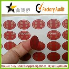2015 Professional custom logo printed label,strong adhesive custom printed labels