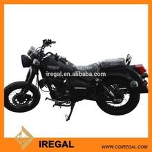 engine 150cc gas motor chopper bike for zongshen