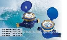 Amico Brass Body Multi Jet Water Meter/Horizontal Vertical Installation