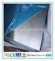 アルミ板1200/sheet