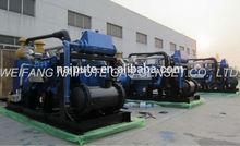 CHP natural gas generator 10kW-1000kW Deutz engine